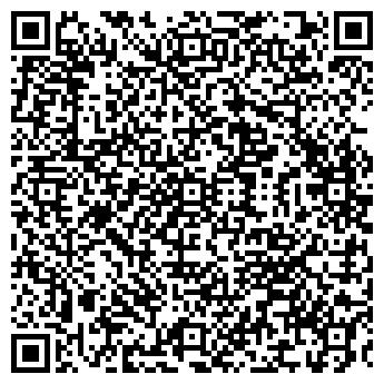 QR-код с контактной информацией организации КОМПОЗИТ-СЕРВИС