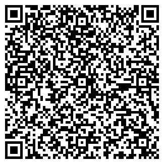 QR-код с контактной информацией организации АЛЕГРА, ООО