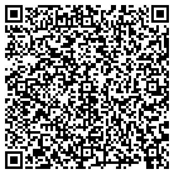QR-код с контактной информацией организации ФЕМИДА АДВОКАТСКИЙ КАБИНЕТ
