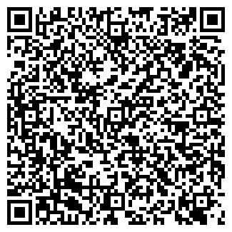 QR-код с контактной информацией организации ЯСЕНЬ ПК