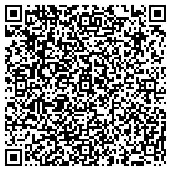 QR-код с контактной информацией организации ОБЩЕЖИТИЕ № 1 СГУ