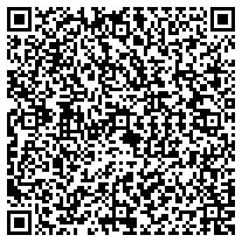 QR-код с контактной информацией организации ОРБИТА И К, ООО