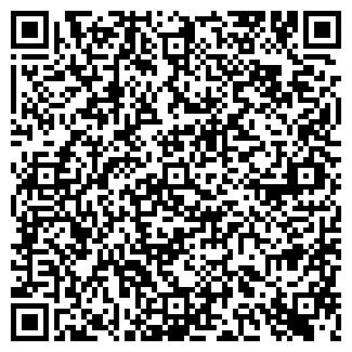 QR-код с контактной информацией организации ALEX 777