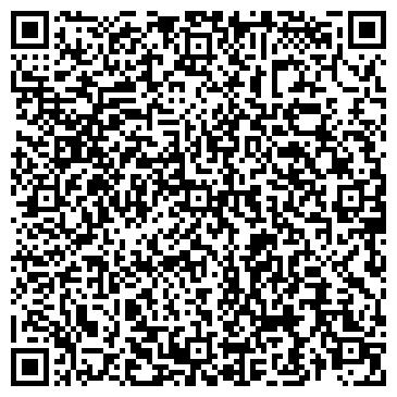QR-код с контактной информацией организации АДВОКАТСКИЙ КАБИНЕТ ДЕРГАЧЕВА А. Л.