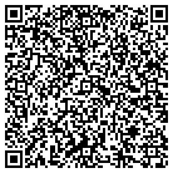 QR-код с контактной информацией организации ЗЮЙД-ВЕСТ, ТОО