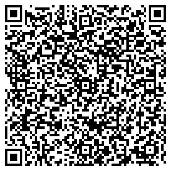 QR-код с контактной информацией организации КОМИ АЛЬФАКОМ, ЗАО