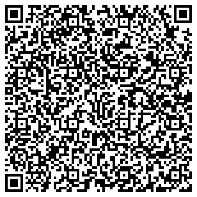 """QR-код с контактной информацией организации ООО Производственная компания """"Дорожные знаки"""""""
