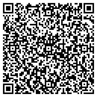 QR-код с контактной информацией организации БСЦ, ООО