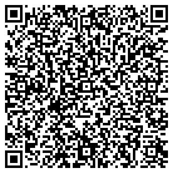 QR-код с контактной информацией организации КОМИГРАЖДАНСТРОЙ, АО