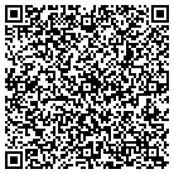 QR-код с контактной информацией организации КОМИСТРОЙКОМПЛЕКТ, ЗАО