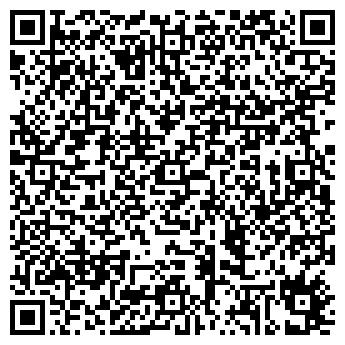 QR-код с контактной информацией организации ЛБМ-АЛЬТЕРНАТИВА, ТОО