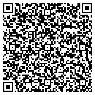 QR-код с контактной информацией организации НОВЫЙ ВЕК- А