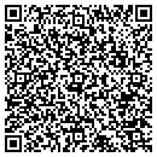 QR-код с контактной информацией организации ОГНЕУПОР, ООО