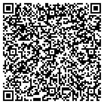 QR-код с контактной информацией организации ПЕЧОРСТРОЙКОМПЛЕКТ, ООО