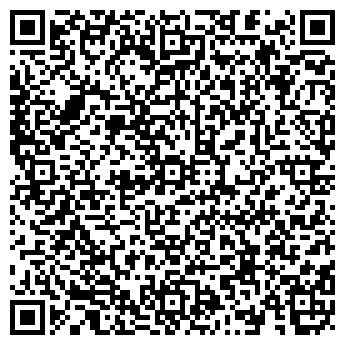 QR-код с контактной информацией организации РЕГИОН-КОМСТРОЙ, ООО