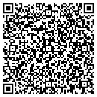 QR-код с контактной информацией организации СМУ-4