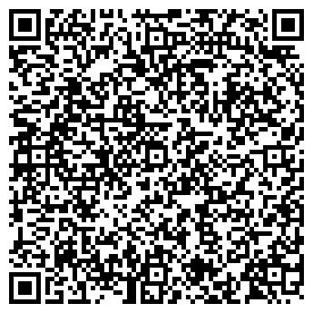QR-код с контактной информацией организации СТАЛКОН СТАЛЬМОНТАЖ, ООО