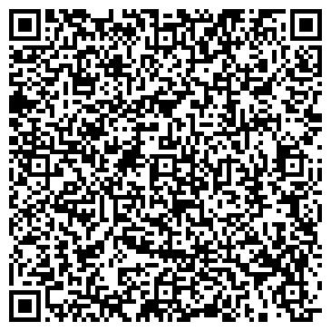 QR-код с контактной информацией организации СТРОИТЕЛЬНО-МОНТАЖНОЕ ПРЕДПРИЯТИЕ № 5, ООО