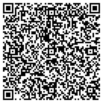 QR-код с контактной информацией организации ТЕПЛОЗАЩИТА, ООО