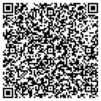 QR-код с контактной информацией организации ЭКОНОМО-СЕРВИС, ООО