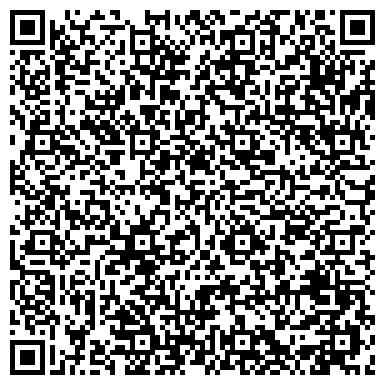 QR-код с контактной информацией организации КОМИТРАНСАВТО РЕСПУБЛИКАНСКИЙ УЧЕБНО-КУРСОВОЙ КОМБИНАТ, ГУП