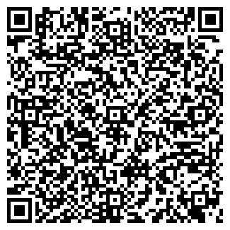 QR-код с контактной информацией организации ПРОМАЛЬП