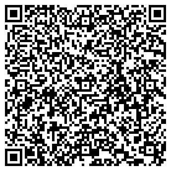 QR-код с контактной информацией организации ТРЕТИЙ КАНАЛ ПТО, ООО