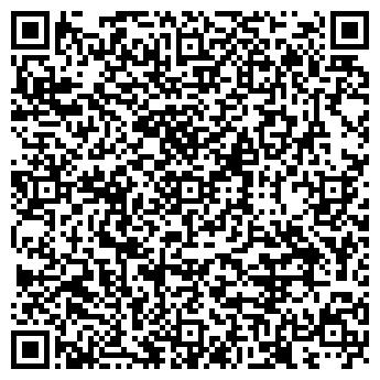 QR-код с контактной информацией организации ЛЕГИОН-РИЭЛТОР, ООО
