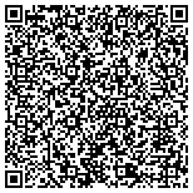 QR-код с контактной информацией организации УПРАВЛЕНИЕ СТРОИТЕЛЬСТВА И СОДЕРЖАНИЯ МОСТОВ И ДОРОГ ФИЛИАЛ