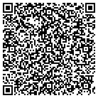 QR-код с контактной информацией организации КОМИЛЕСТОРГ, ООО