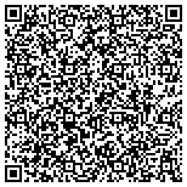 QR-код с контактной информацией организации ИНСТИТУТ РАЗВИТИЯ ОБРАЗОВАНИЯ И ПЕРЕПОДГОТОВКИ КАДРОВ