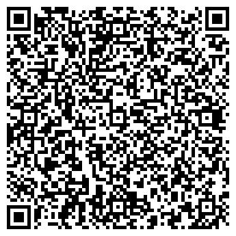 QR-код с контактной информацией организации КС АЛЬФА