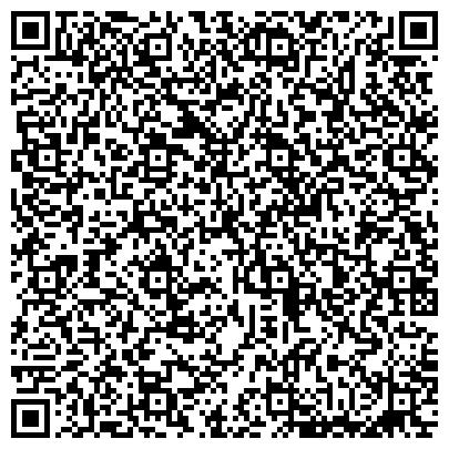 QR-код с контактной информацией организации ООО КОМИ РЕСПУБЛИКАНСКАЯ ТИПОГРАФИЯ, издательско-полиграфический комплекс