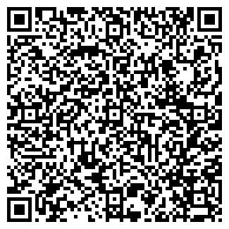 QR-код с контактной информацией организации РОСБЛАНКИЗДАТ