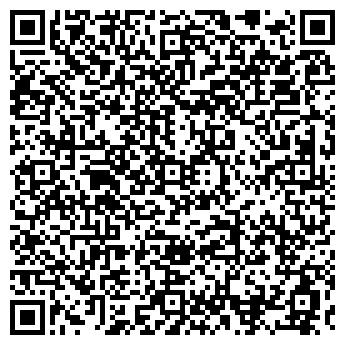 QR-код с контактной информацией организации ТЕМП-ДОРСТРОЙ, ЗАО