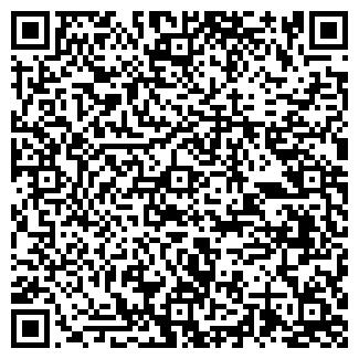 QR-код с контактной информацией организации АБРИС