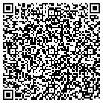 QR-код с контактной информацией организации ОЗЕРКОВСКИЙ ЗЖБИ, ЗАО