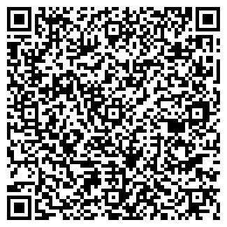 QR-код с контактной информацией организации РУМПИЛЬ