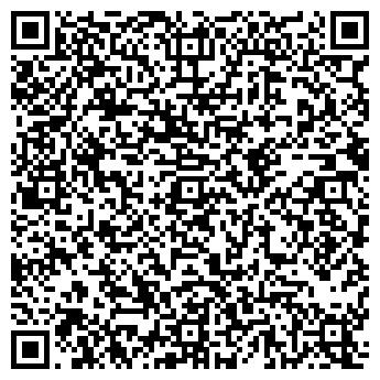 QR-код с контактной информацией организации № 8 ЭНТИКОМ, ООО