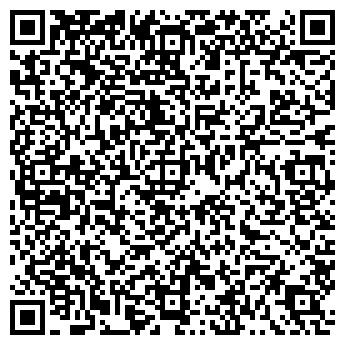 QR-код с контактной информацией организации ВЕСТ-МАРКЕТ, ПКФ