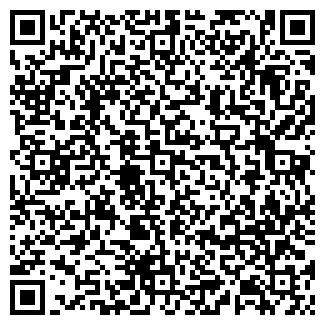 QR-код с контактной информацией организации ЭНТИКОМ, ООО