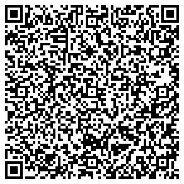 QR-код с контактной информацией организации ООО ЭЛЕГАНТ, МУЖСКОЙ ПАРИКМАХЕРСКИЙ САЛОН