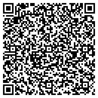 QR-код с контактной информацией организации ВАНДА ЛЕС