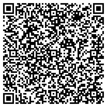 QR-код с контактной информацией организации НОРДКОМП, ООО