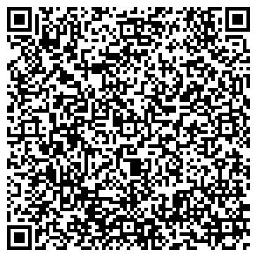 QR-код с контактной информацией организации УПРАВЛЕНИЕ ФЕДЕРАЛЬНОЙ ПОЧТОВОЙ СВЯЗИ РК, ГУ