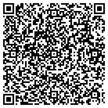 QR-код с контактной информацией организации АССОРТИ-РЕСТОРАН