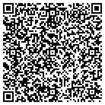 QR-код с контактной информацией организации РЕСПУБЛИКАНСКОЕ БТИ