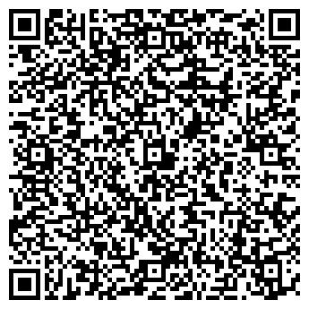 QR-код с контактной информацией организации ПРЕМЬЕР-ВОЯЖ ПЛЮС, ООО