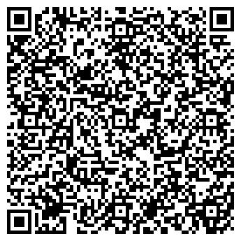 QR-код с контактной информацией организации КОМИСТРОЙИНВЕСТ, ООО