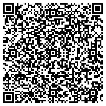 QR-код с контактной информацией организации МОСЭНЕРГОХИМЗАЩИТА